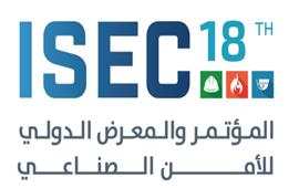 Date : 21st – 23rd of May, 2017 at Riyadh Exhibition and Convention Centre (RICEC), Halls 2-3-4